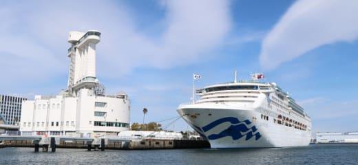 名古屋港開港以来初めての世界一周クルーズ・サンプリンセス旅立ちのお見送り