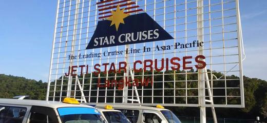 クルーズプロとして情報収集したアジア海域の最新クルーズ事情
