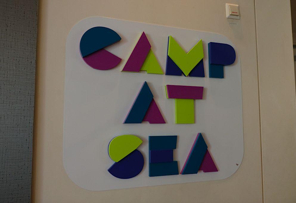 キャンプ・アット・シーの入口