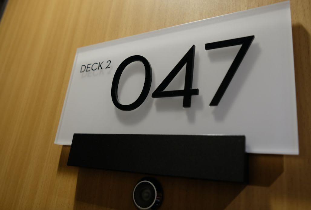 【2047】の数字が大きい!自分の部屋番号が見つけやすい。