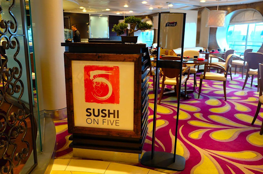 SUSHI ON 5の入口
