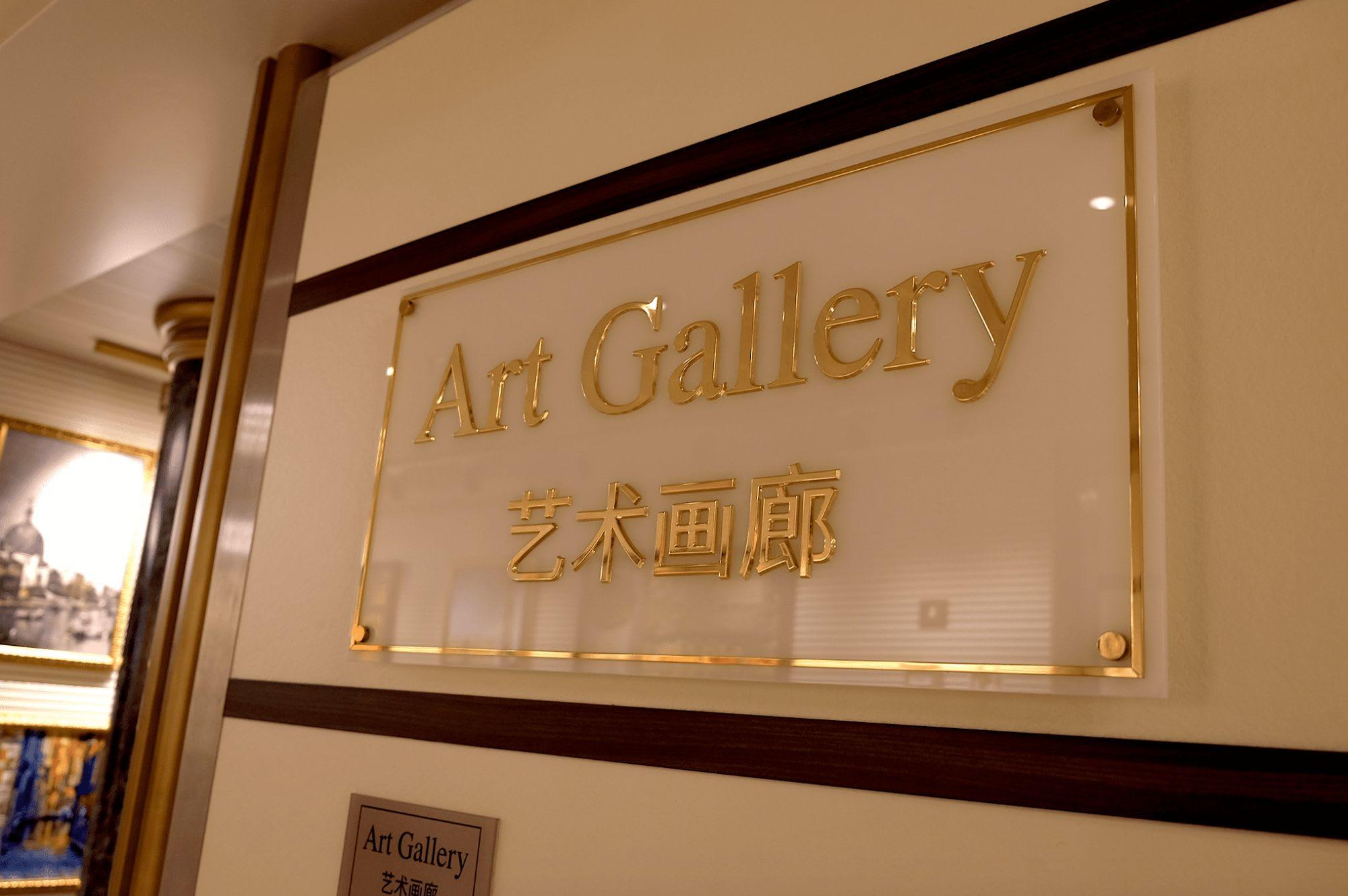 アートギャラリーのサイン