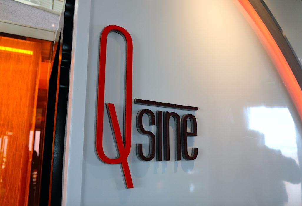 QSINEの入口