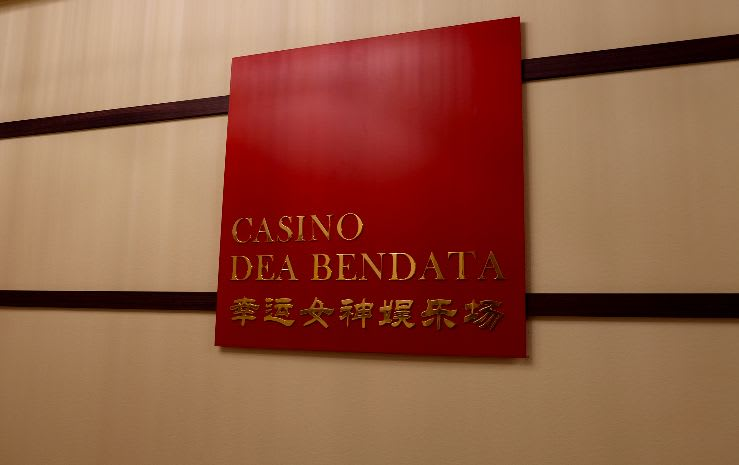 カジノのサイン