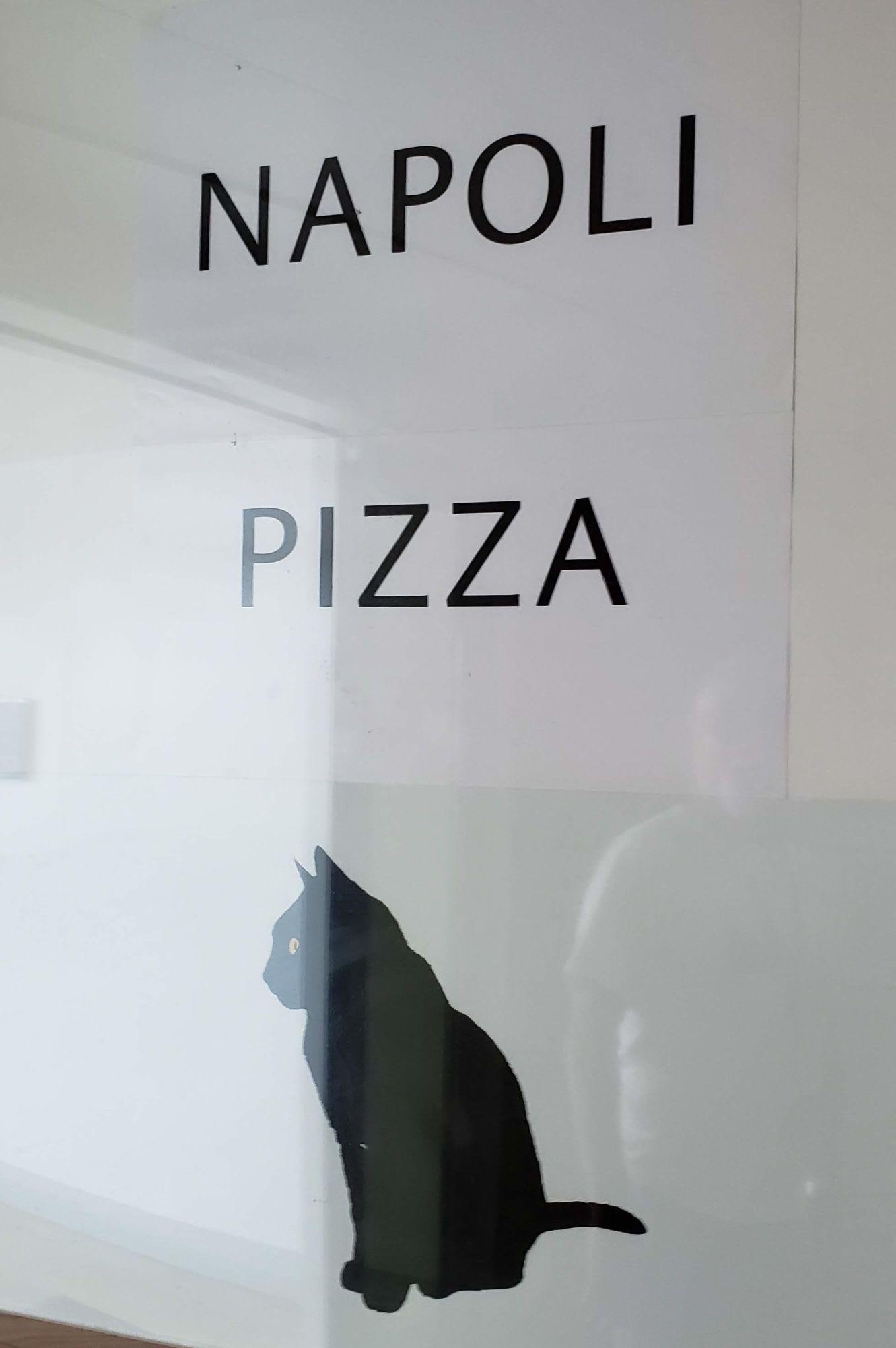 こちらは変わらないにゃんこマークのピザ・ナポリ