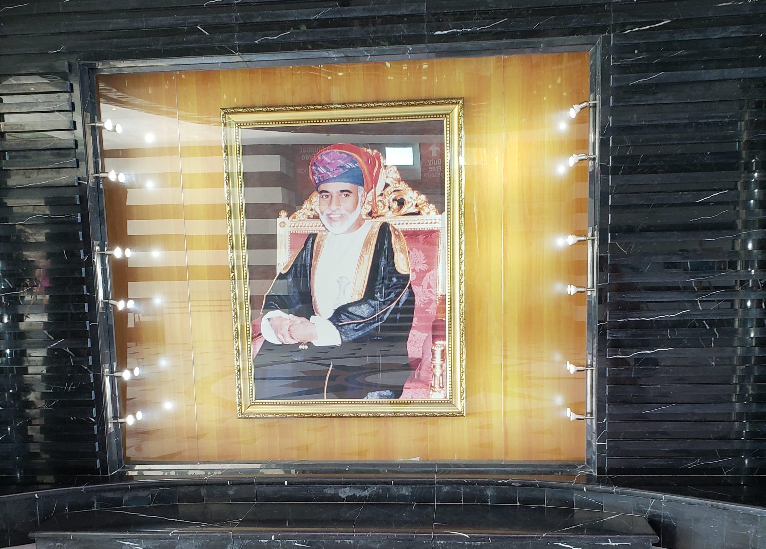 プルマントゥール・ホライズン乗船記−【寄港地観光編】遠くて近いオマーンとアブダビ、フジャイラでお茶を(2)