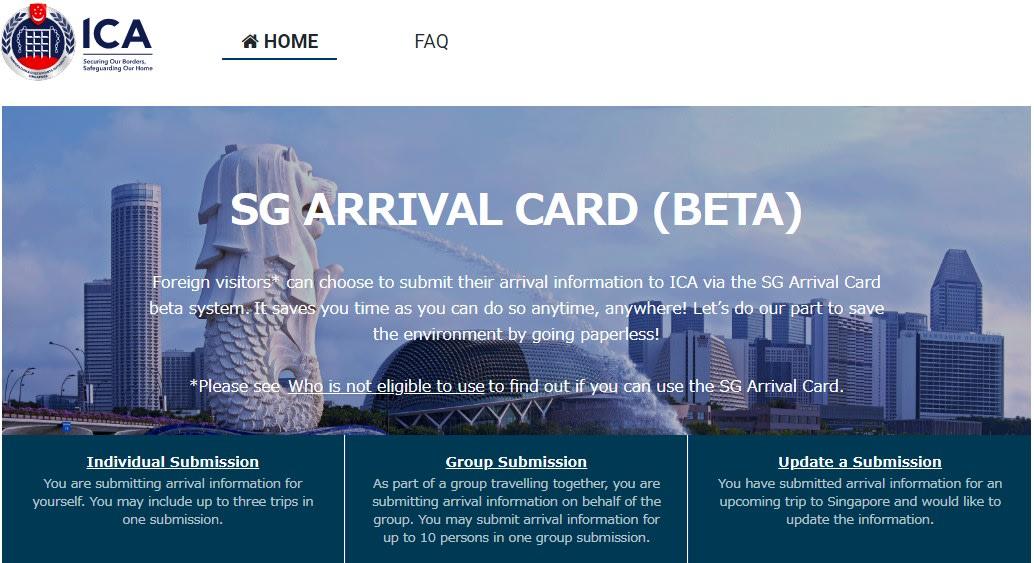 【速報:シンガポールクルーズ参加者必見!】便利な『SG Arrival Card』(Eアライバルカード)を活用しよう!