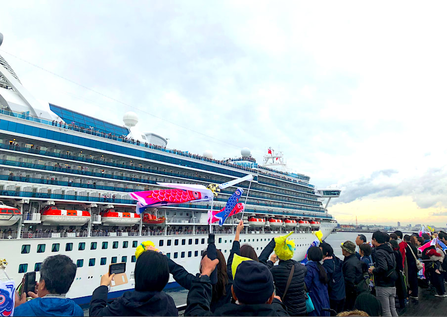 2019GW、初日はダイヤモンド・プリンセスなど全4隻が横浜から出港
