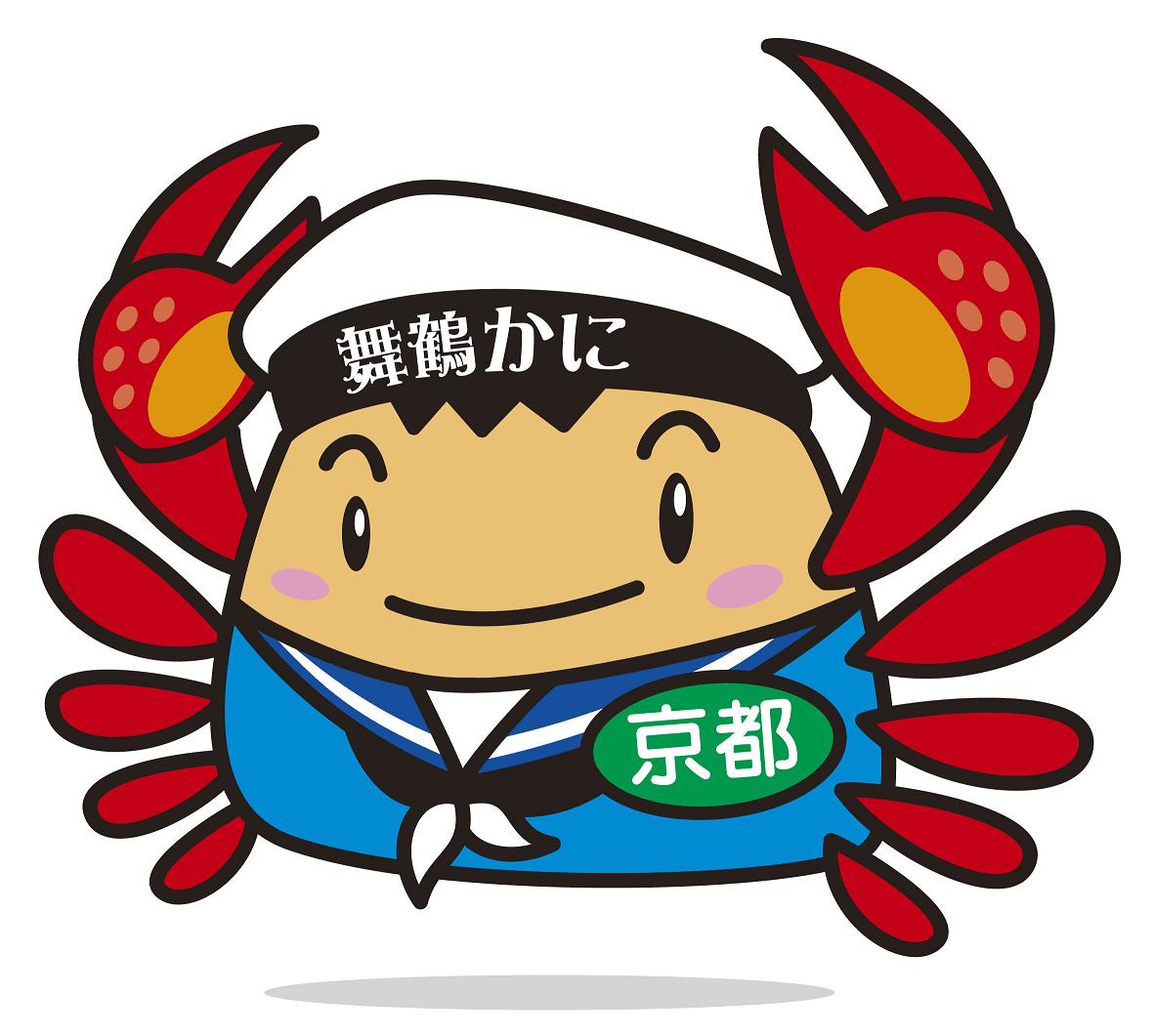 クルーズマンズユーザー限定!舞鶴の名産品プレゼントキャンペーン