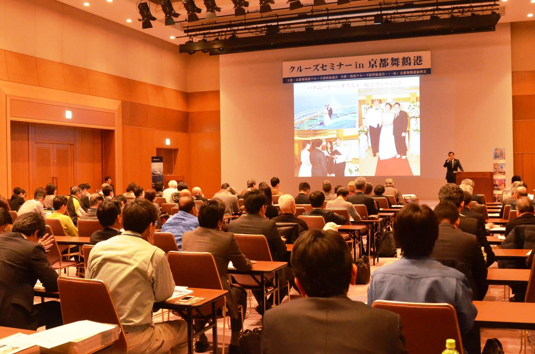 京都舞鶴港で開催イベントの様子を公開