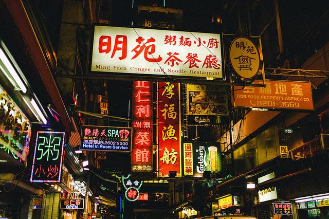 香港発着ゲンティン・ドリームの最新旅程