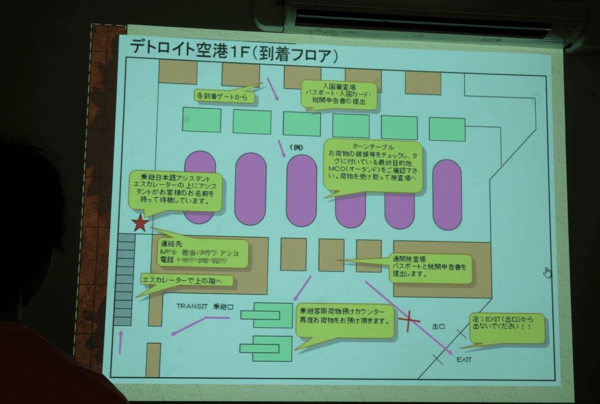 クルーズバケーションのディズニークルーズパッケージでは、乗り継ぎ時のトラブルの際などに利用できる米国での日本語連絡先も用意されているので、初心者の方も安心です。