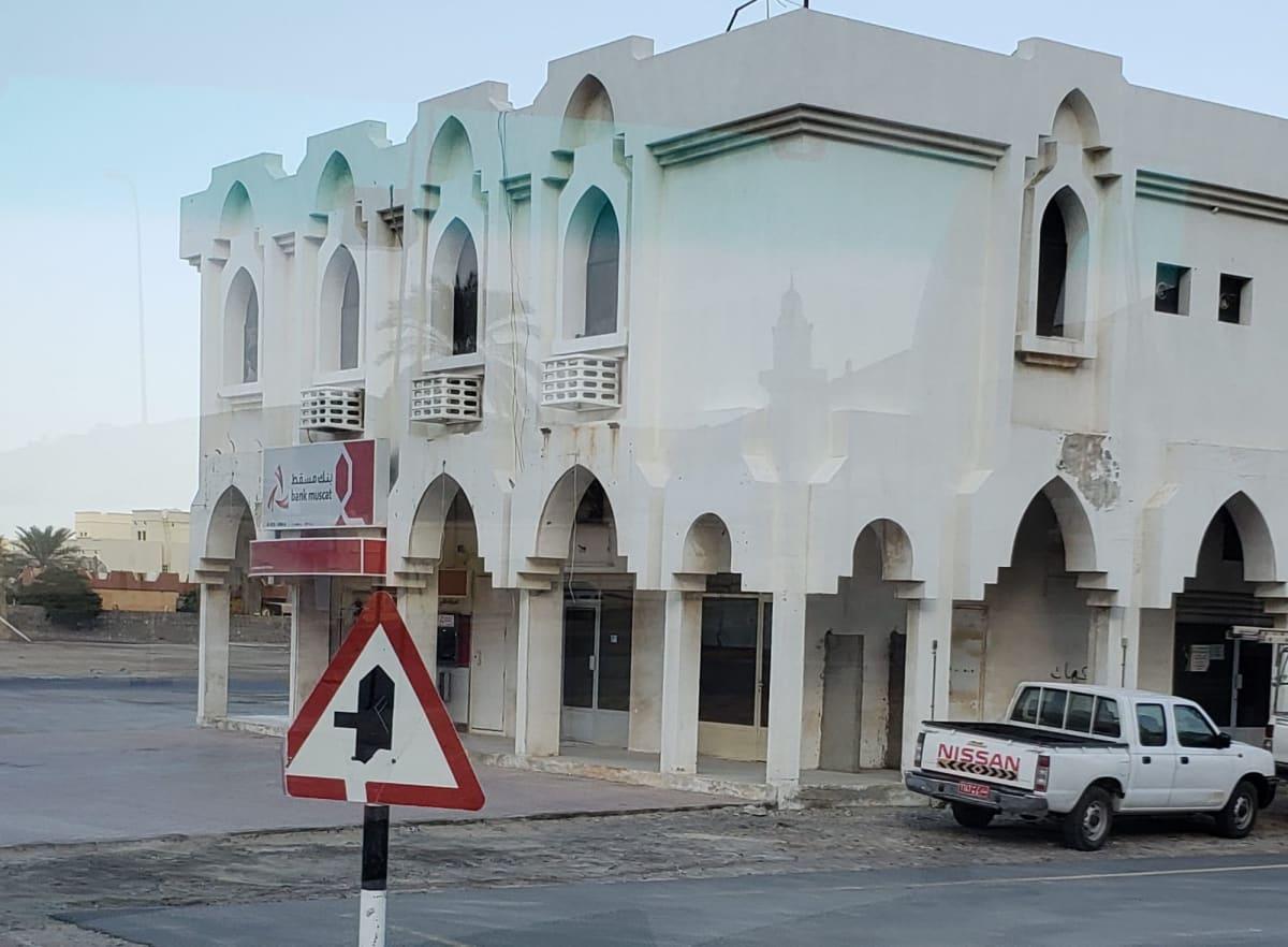 役所の建物