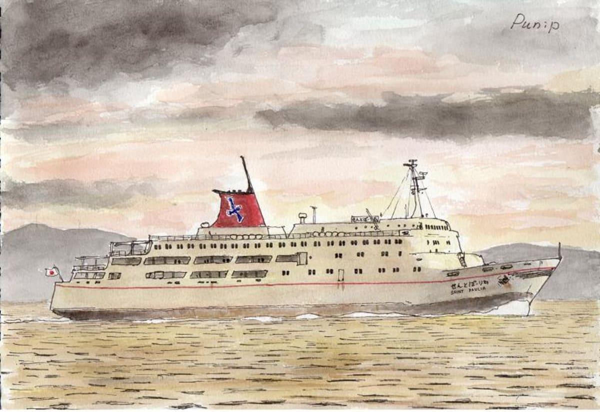 フェリー 新 九 造船 阪