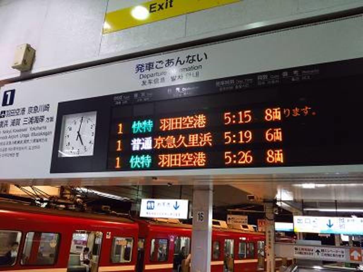サン・プリンセス日本発着最終クルーズ その2 いざ、北海道