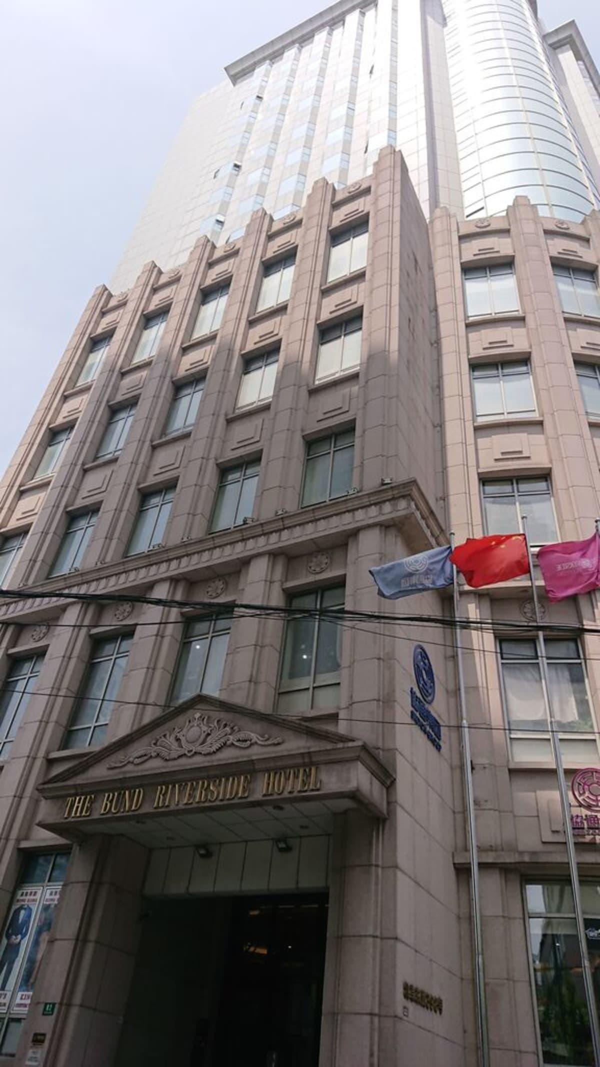 MSCスプレンディダ乗船記~その38~中国のWi-Fi接続できない問題