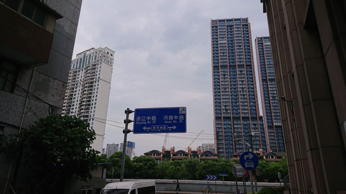 ~いつかあの船に乗って~ : MSCスプレンディダ乗船記~その48~上海の朝ご飯はレベル高すぎであること