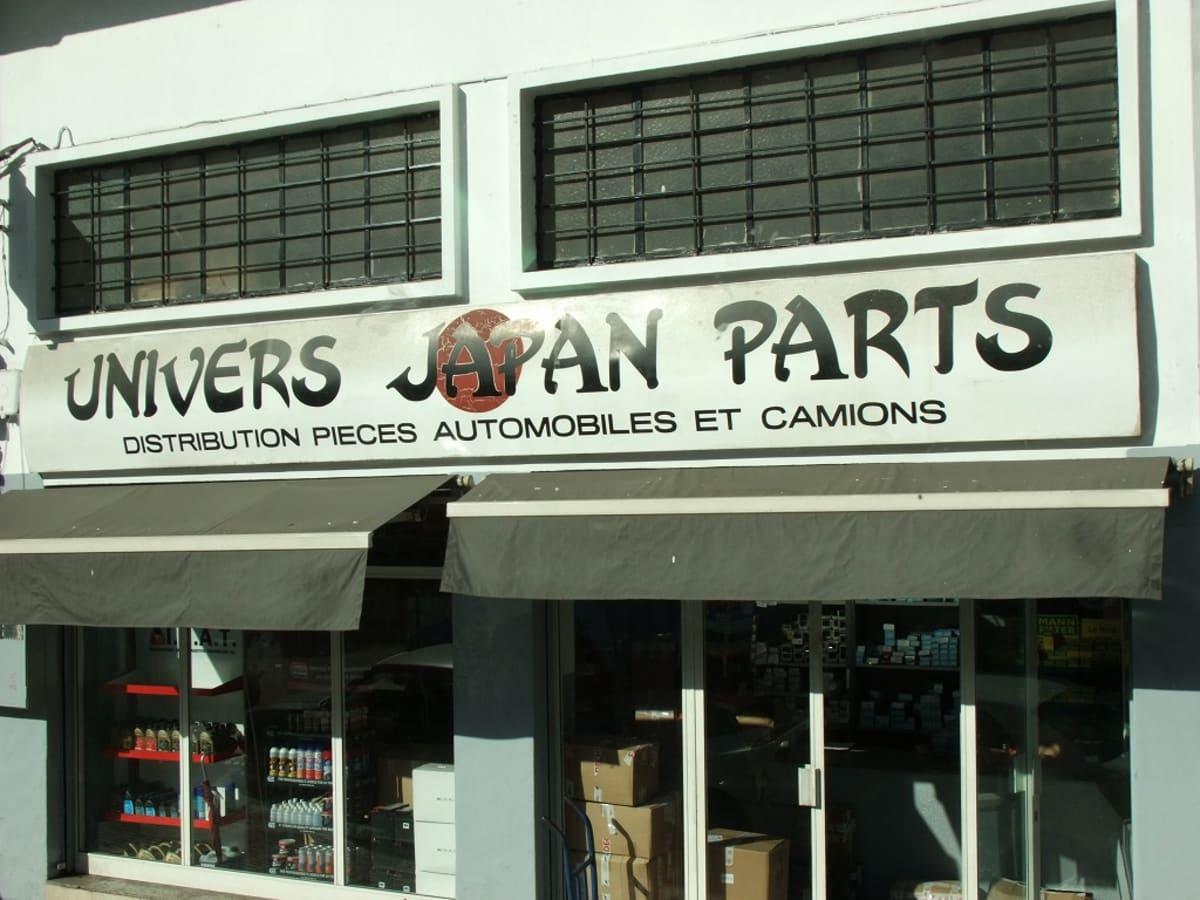 カサブランカにある日本人唯一の店。自動車部品を取り扱っているらしい。 | カサブランカ