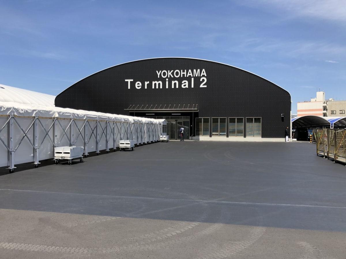 新しく作られた大黒埠頭の国際ターミナル | 横浜での客船クイーン・エリザベス