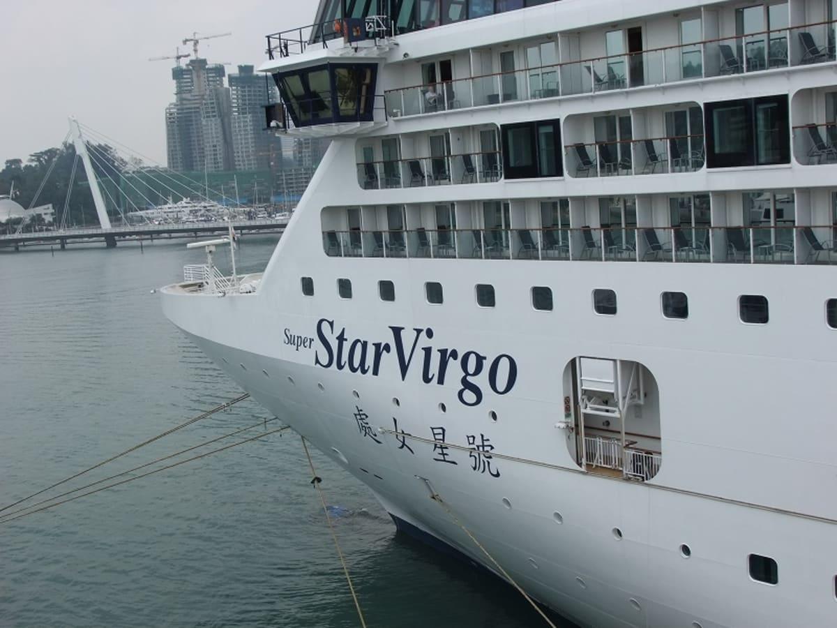 スターバーゴが入港していました。 | シンガポールでの客船スーパースター・ヴァーゴ