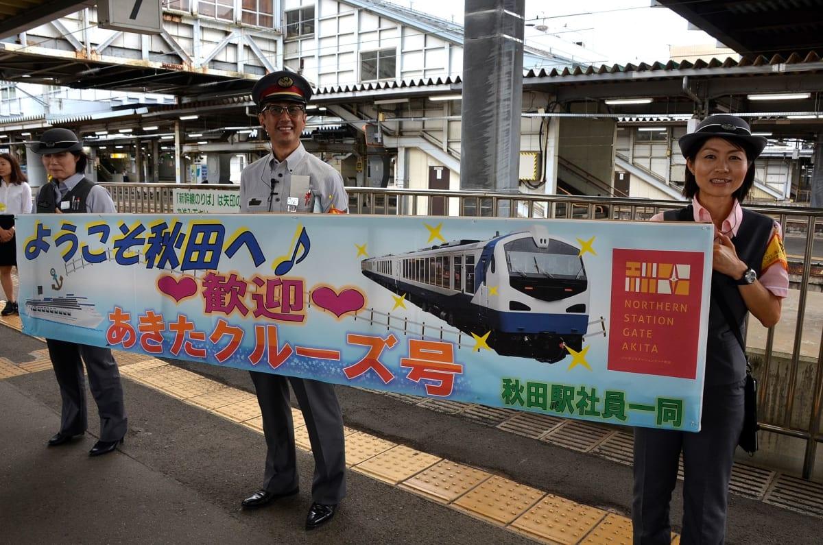 秋田駅では歓迎のお出向かえ | 秋田