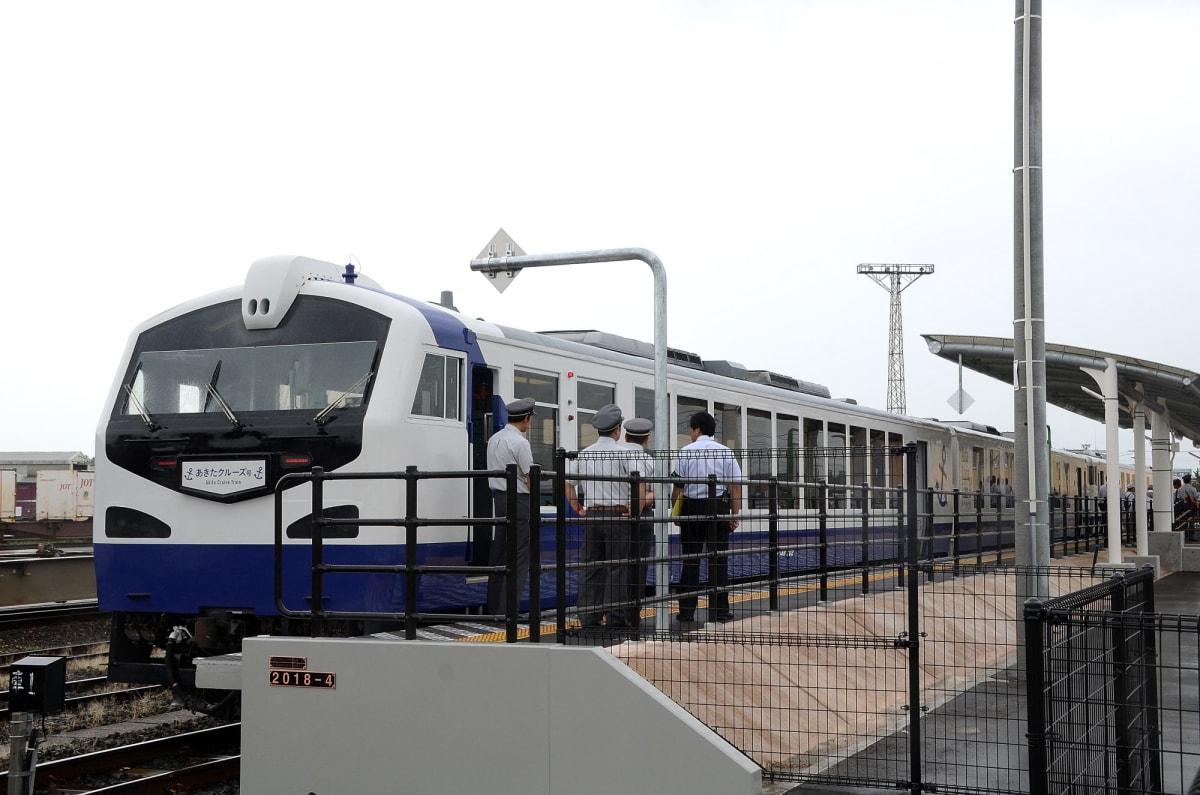 JR東日本が秋田港駅を新設、クルーズ船入港日に限り秋田駅まで列車を運行 | 秋田