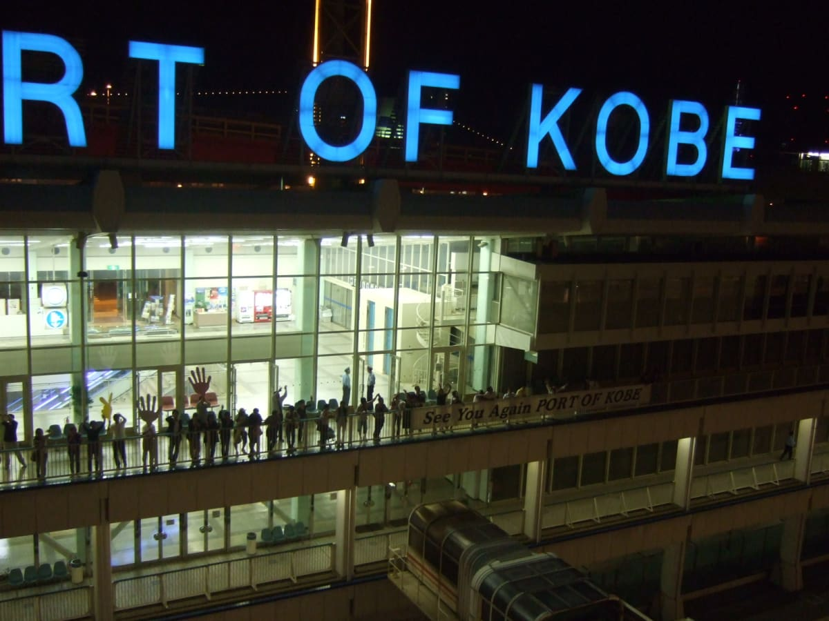 神戸港 午後11時出港 見送りありがとう | 神戸
