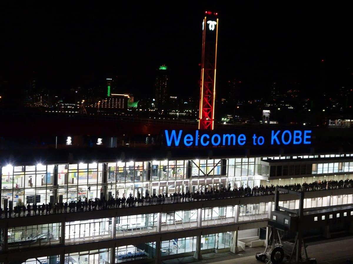いよいよ、神戸港を離れます | 神戸