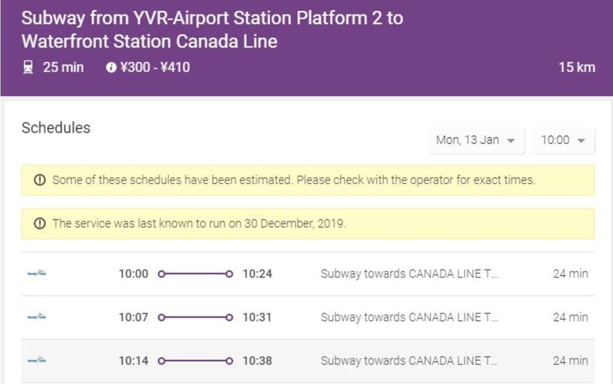 空港駅からWaterfront 駅行は7分おきで、終点までの所用は25分です。