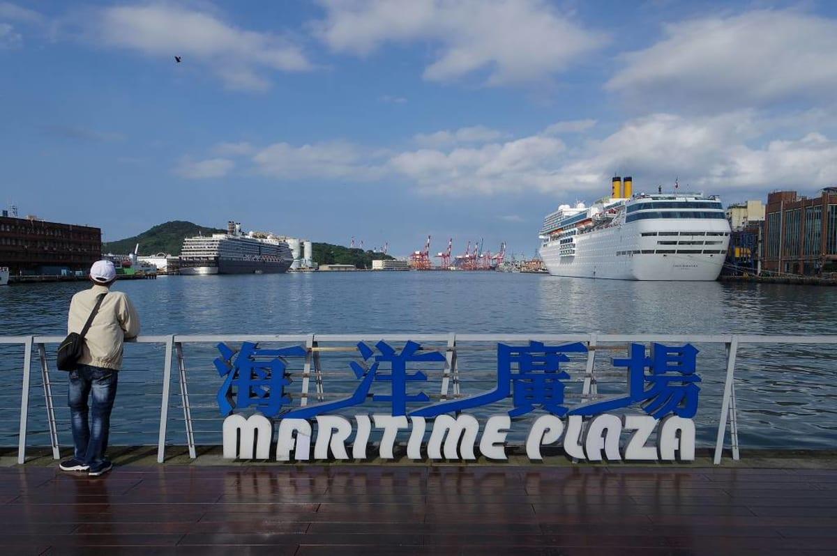 基隆 / 台北での客船コスタ・ネオロマンチカ