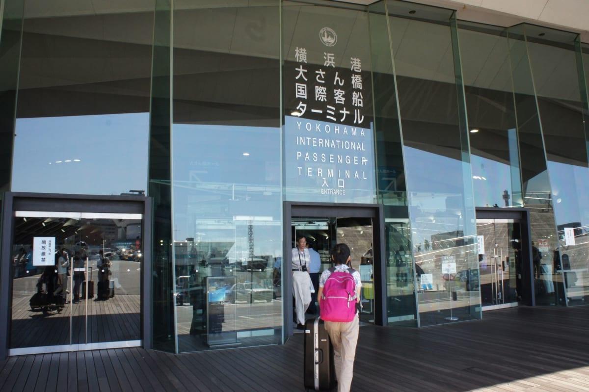 初めて日本から出港   横浜