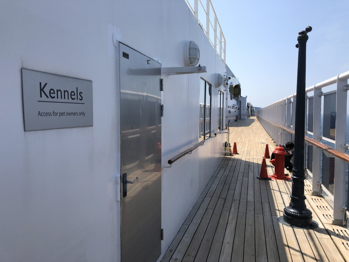 ケンネルもありますが、ペットオーナーしか入れません | 客船クイーン・メリー2の船内施設