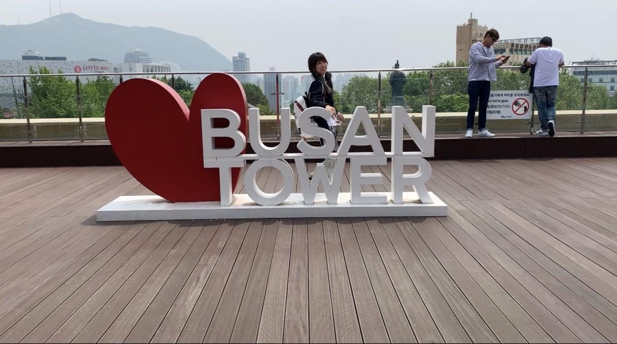 初めての釜山。釜山タワーに行きました♬   釜山