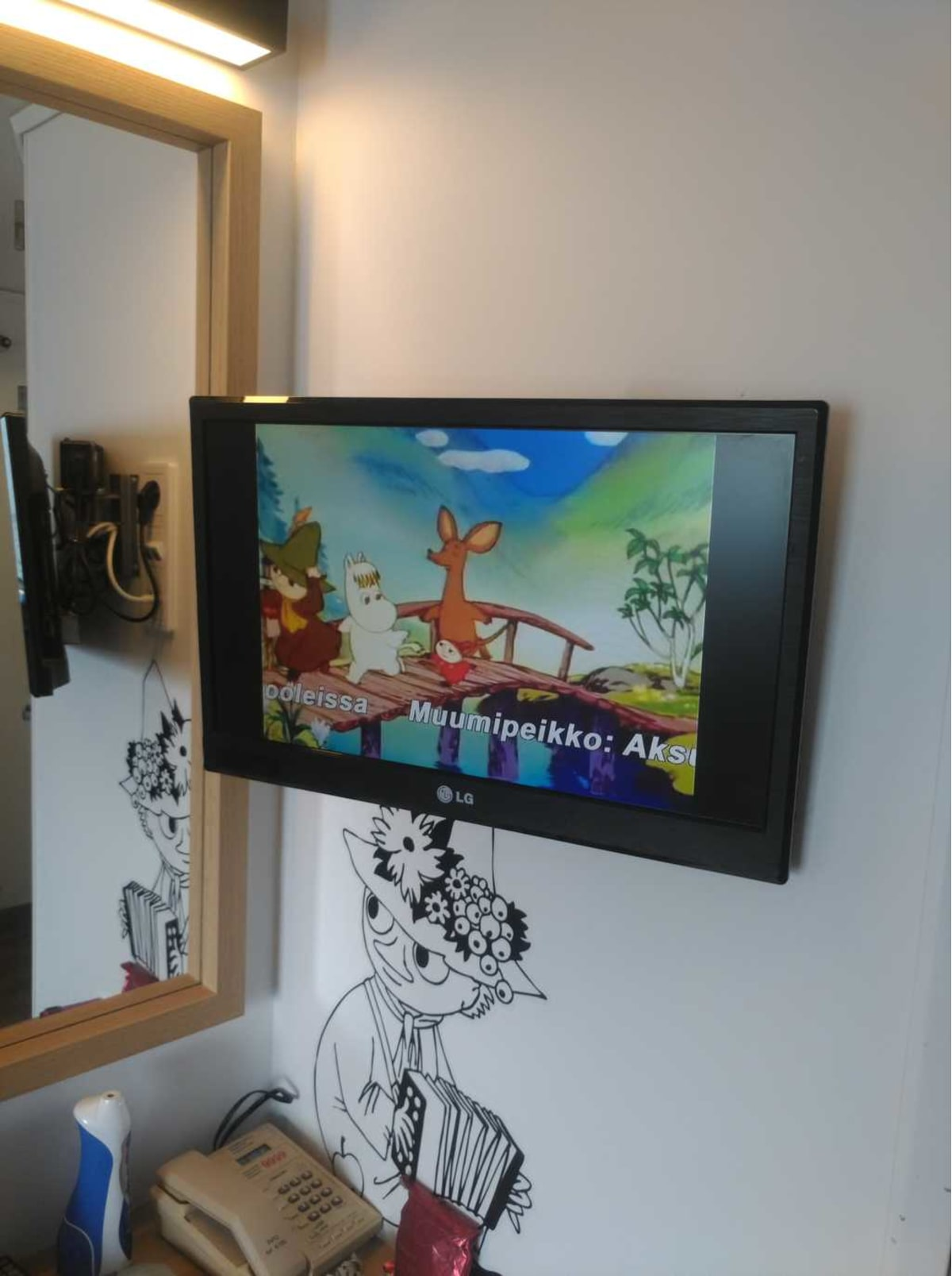 テレビをつけたらムーミン | 客船シリヤ・セレナーデの客室