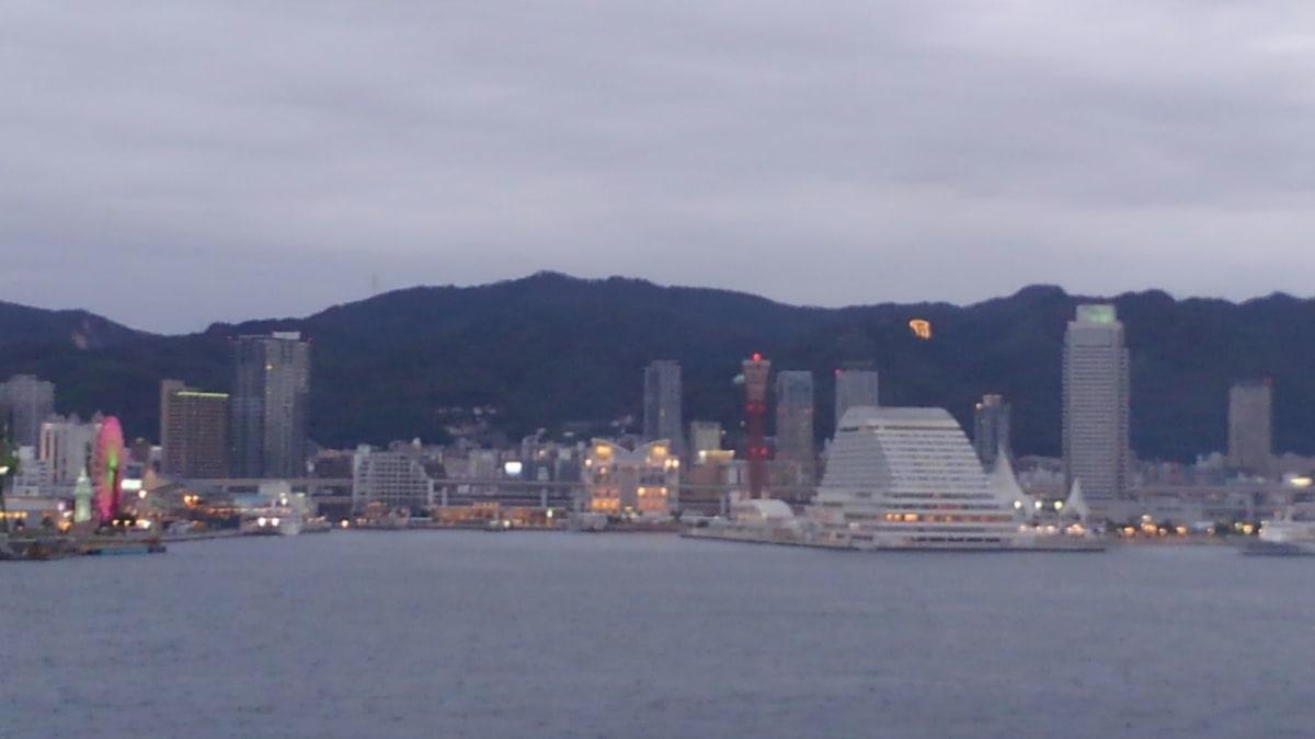 #神戸出港 | 神戸