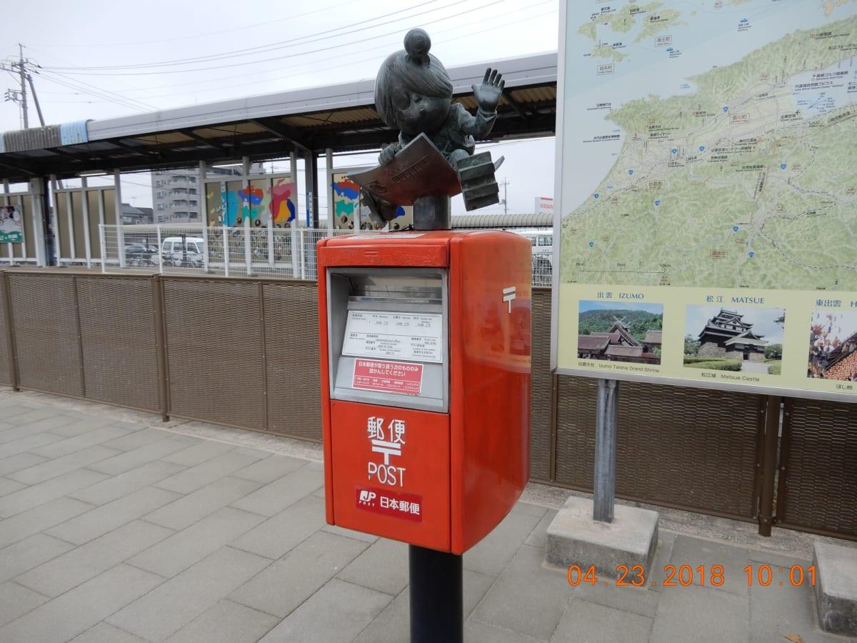 寄港地・境港。 境港といえば、ゲゲゲの鬼太郎。 駅前は水木しげる先生の銅像やキャラクター像があちこちにありました。 | 境港(鳥取)