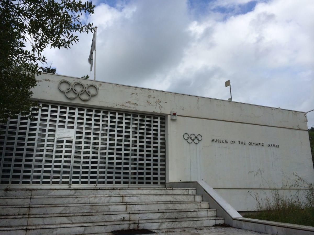 オリンピアのオリンピックミュージアム | カタコロン(オリンピア)