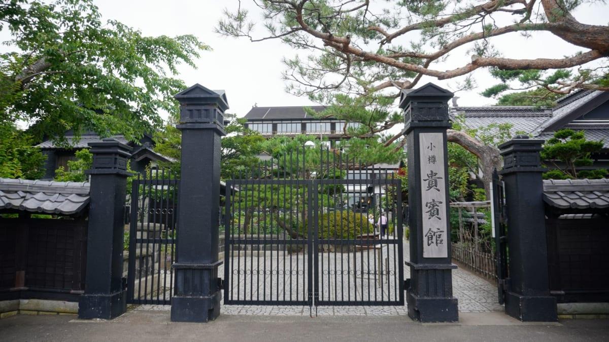 最初に訪ねた小樽貴賓館です。   小樽