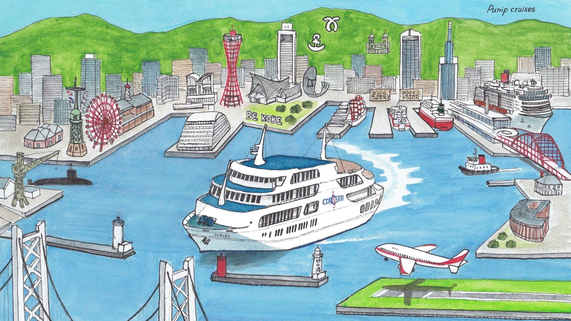 コンチェルトギフト商品用イラスト「神戸港とコンチェルト」
