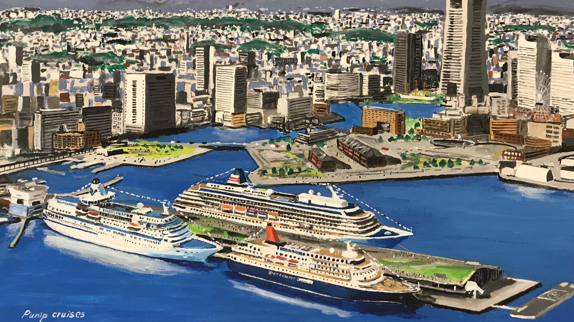 港 クルーズ 船 横浜