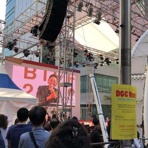 ちょうど、釜山国際映画祭でした。   釜山