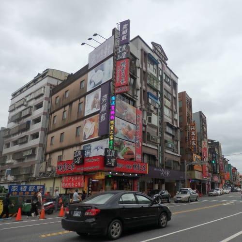 基隆 / 台北