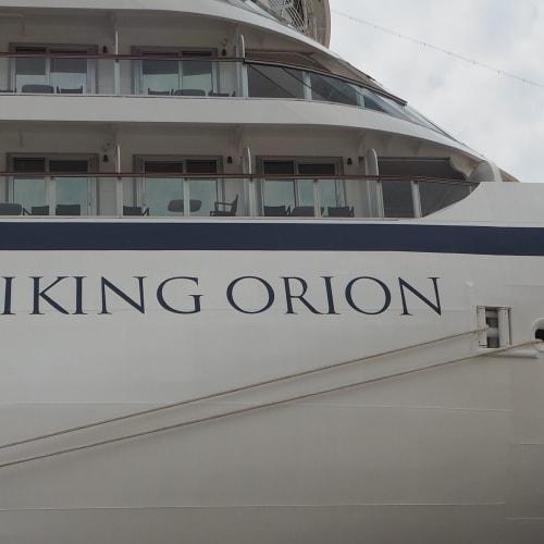 客船バイキング・オリオンの外観