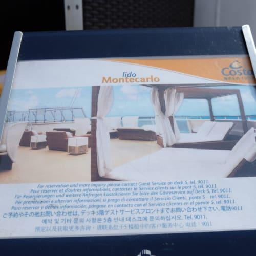 大人専用エリア:リド・モンテカルロ(1日15ドル) | 客船コスタ・ネオロマンチカの船内施設