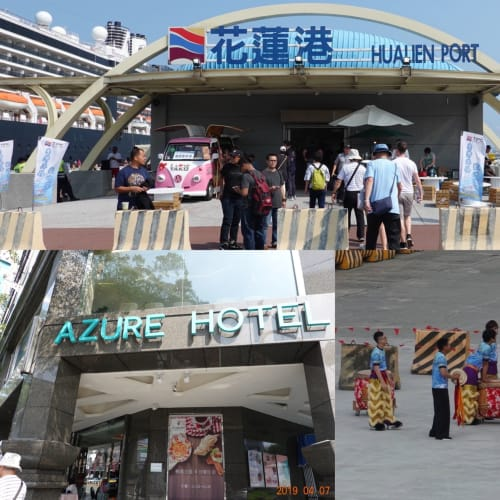 花蓮港から市内中心部のAZURE HOTEL迄シャトルバスが出ました | 花蓮市