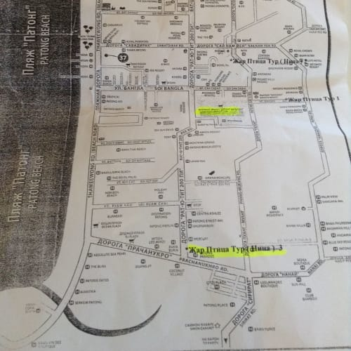 プーケット島内の観光案内所で地図をゲット🗺 目指せ、ショッピングセンター🛍 | ランカウイ島