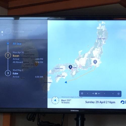 実際の航路はこちら。 瀬戸内海は通らず四国をグルっと回っていきます。 | 客船ダイヤモンド・プリンセスの客室