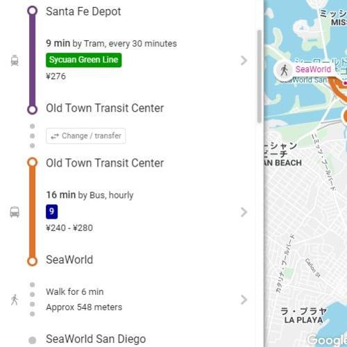 < SeaWorld で出かけます > ① トラムでSanta Fe Depot  から Old Town Transit center へ ② バス9番でSeaWorld へ