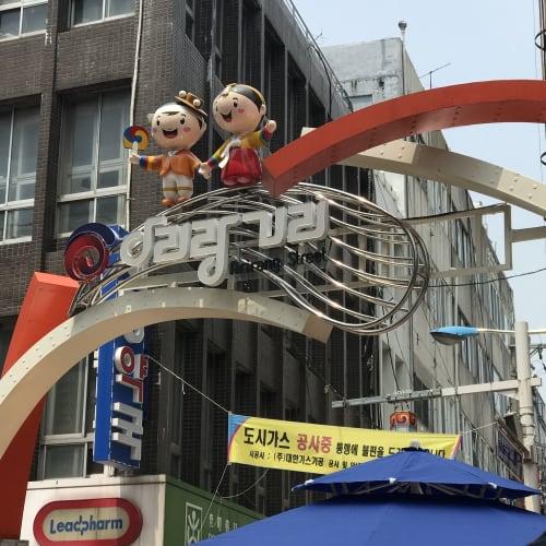 釜山の国際通り たくさんの露店がある。靴下、鞄、軽食、飲み物等 | 釜山