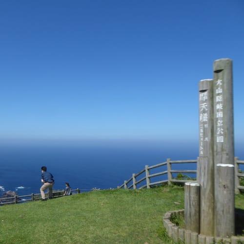 隠岐の島(島根)